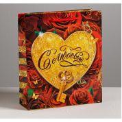 Пакет подарочный С ЛЮБОВЬЮ ламинированный 11х14х5,5 см