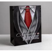 Пакет подарочный ламинированный  ЛУЧШЕМУ МУЖЧИНЕ 18х23х8 см